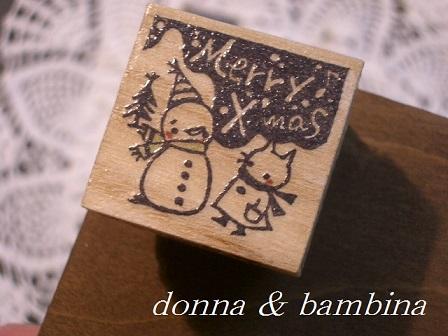 クリスマスパラダイス 012 blog