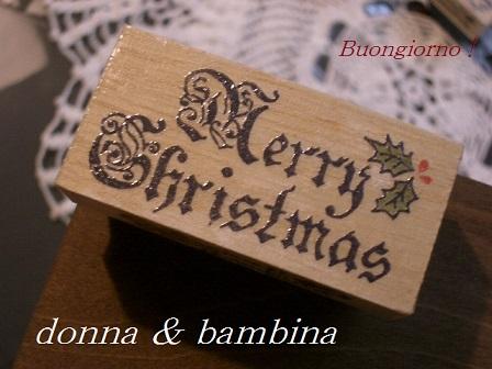 クリスマスパラダイス 013 blog