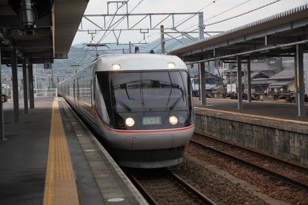 初の電車移動登山