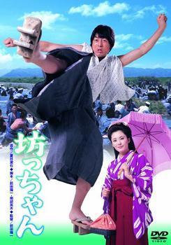 映画「坊っちゃん」