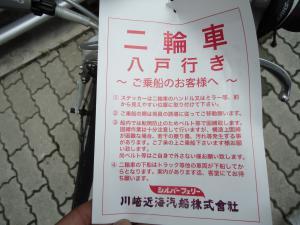 DSC00057_convert_20110207172234.jpg