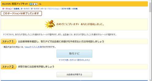 up_R.jpg