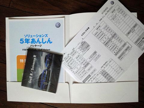 11DSC05395.jpg