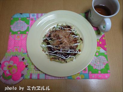 10.07.8おうちでお好み焼きCA391144