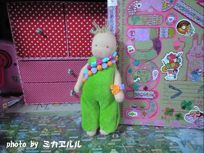 10.09.04わんぱく赤ちゃんCA391223