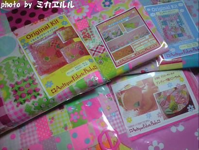 ピンクスさんキットきっと・・・CA391268