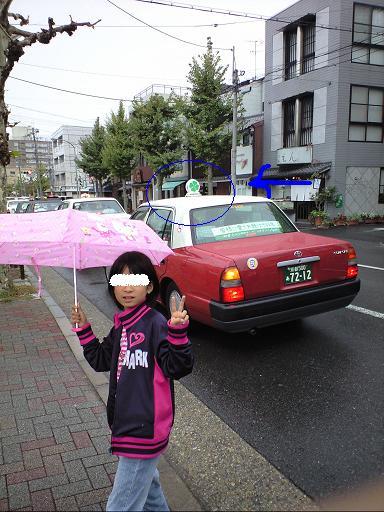 京都の四葉のクローバータクシーCA391267