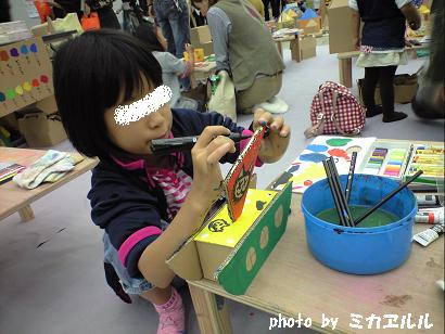 京都でお絵かきCA391264