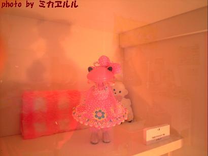 ピンクスさんにてワンダ展示CA391284