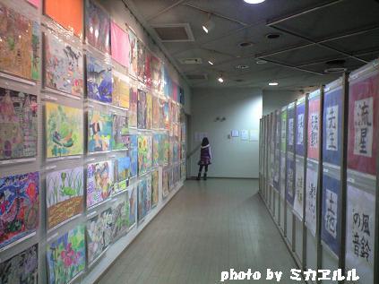 11,11.11モア展示会CA391732001