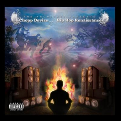 Chopp Devize ft. Canibus  Rock of Heltah Skeltah- Face The Music