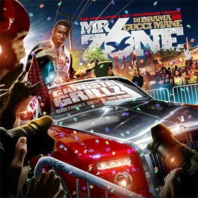 Gucci Mane- Makin Love To The Money [No DJ]