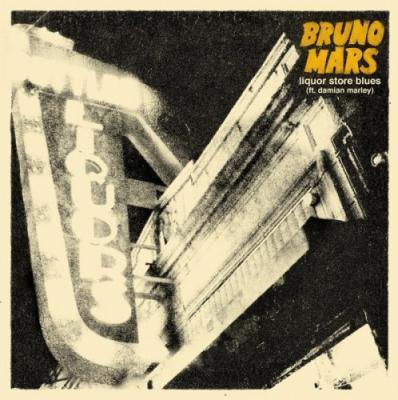 Bruno Mars- Liquor Store Blues (Ft. Damian Marley)
