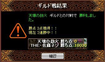 1018(1).jpg