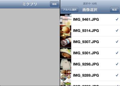 Quickio - iPhoneアプリ