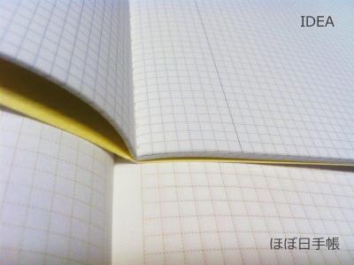 IDEAとほぼ日手帳