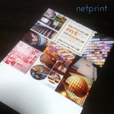 netprint - 例