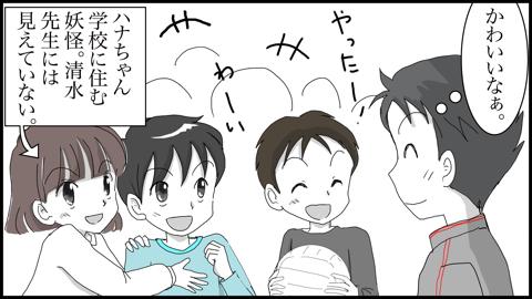 11理想3(変換後)