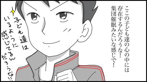11理想23(変換後)