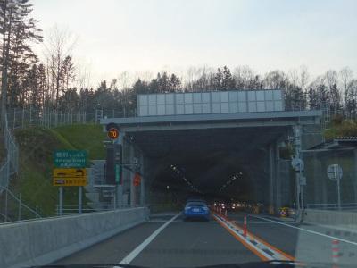 穂別トンネル