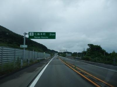 函館キャンプ11