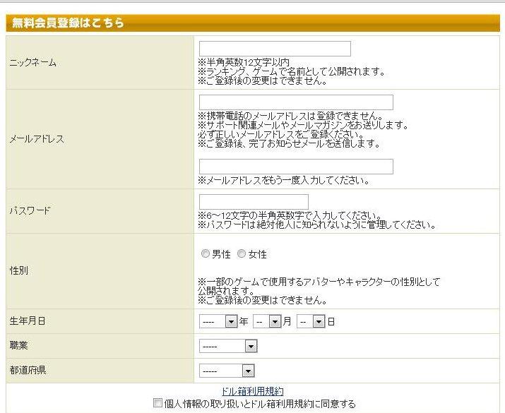 20120508203412f4d.jpg
