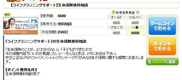 20120508210328248.jpg