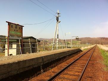 1204絵笛駅4