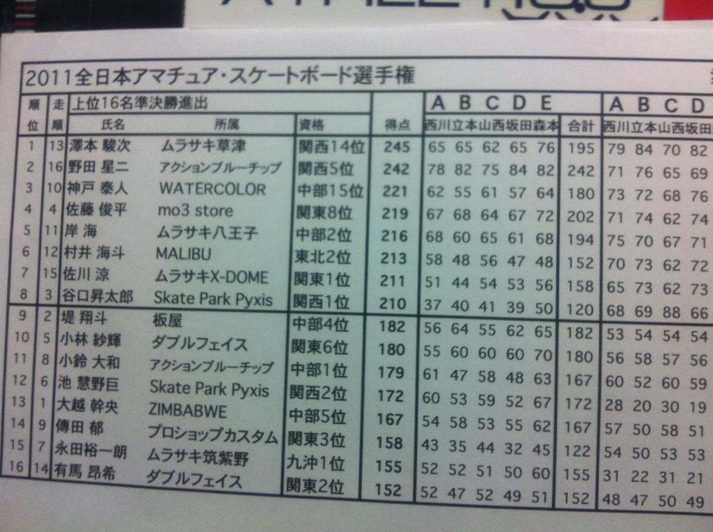 E58699E79C9F-352.jpg