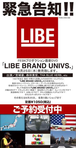libe-fesn-dvd-release.jpg