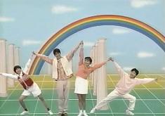 虹のむこうに5