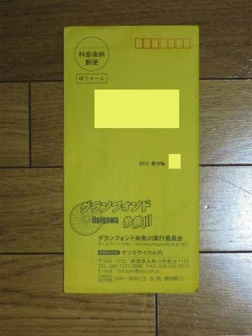 IMG_3788-1.jpg