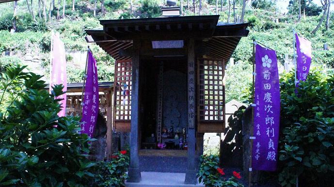 前田慶次郎の供養塔