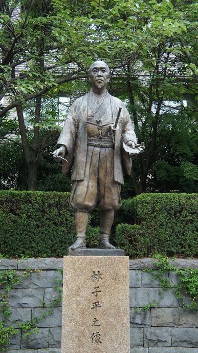 林子平銅像