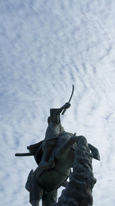 謙信公と秋の空