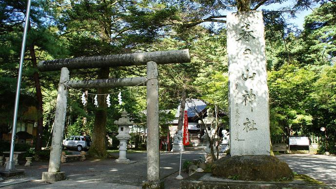 春日山神社1