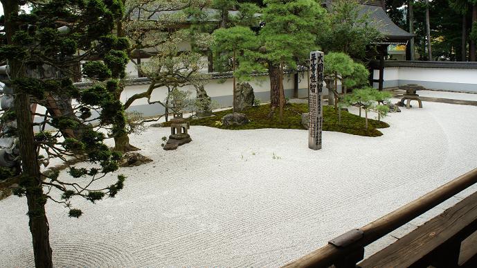 恵林寺の枯山水
