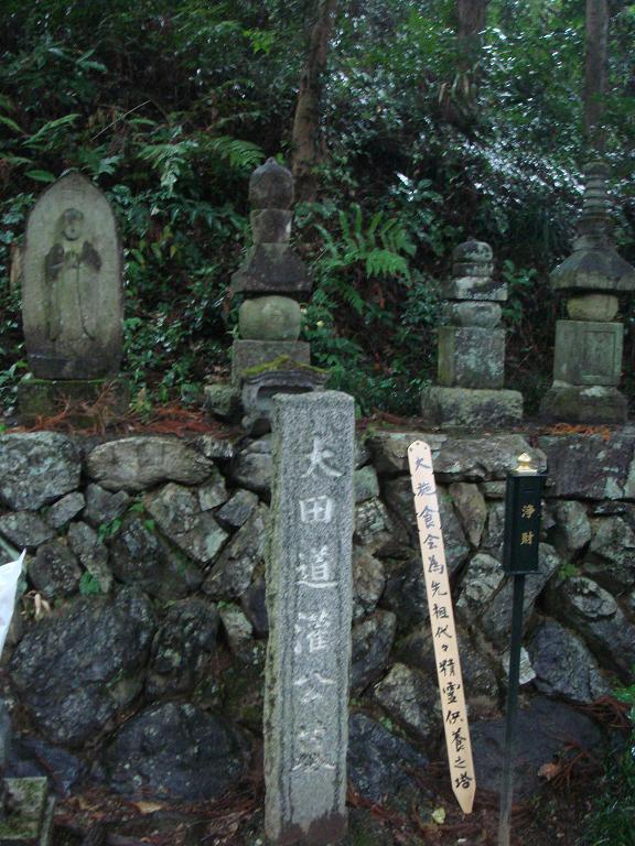 龍穏寺の道灌公墓