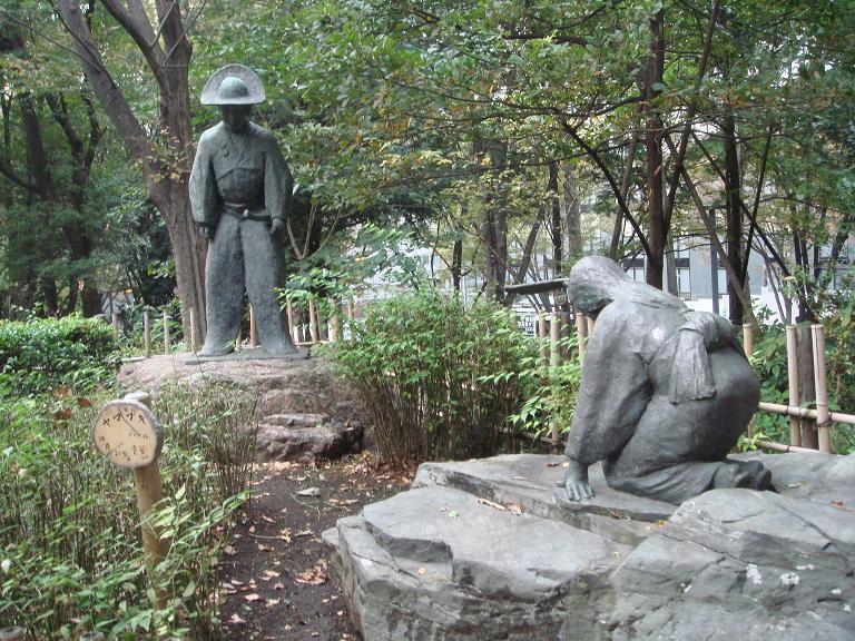 新宿・中央公園の道灌公1