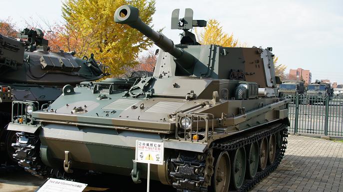 74式自走105ミリ榴弾砲