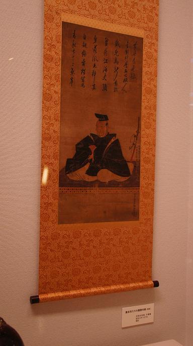 江戸氏肖像画