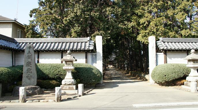 慶元寺入り口
