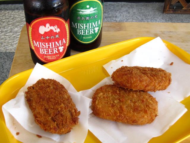 三島ビールとコロッケ