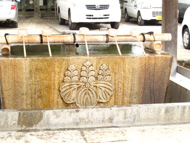 豊国の手水鉢