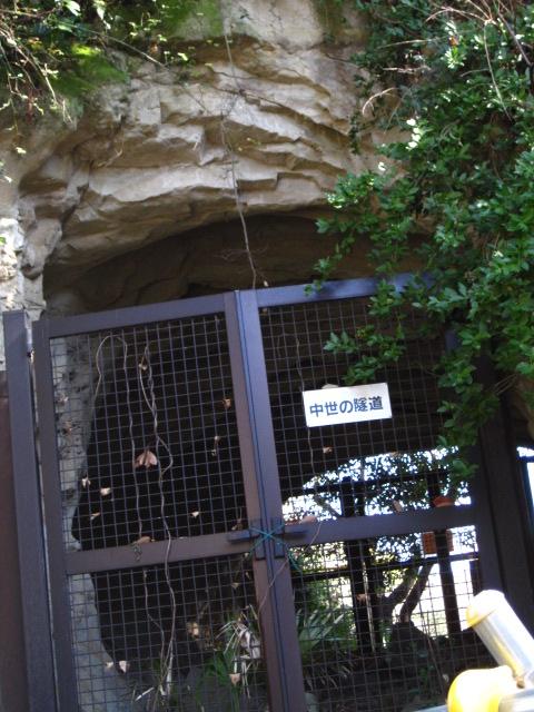 鎌倉時代のトンネル