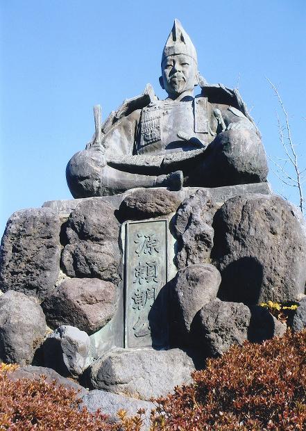 鎌倉山の頼朝公