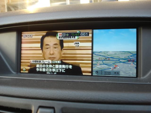 BMW X1に地デジ、バックカメラを取り付けました