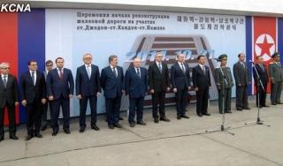 ru-prk rail const