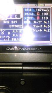 moblog_5ee44bb3.jpg
