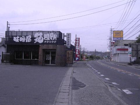 らめぇええん屋 麺四朗&ビデレンタル ゲオ